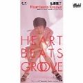 Heartbeats Groove