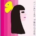 大貫妙子ソロデビュー40周年BOX パラレルワールド [DVD+LP+2CD]