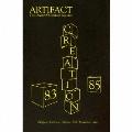 クリエーション・アーティファクト - ザ・ドーン・オブ・クリエーション・レコーズ 1983-85