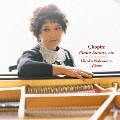 ショパン:ピアノ・ソナタ第2番「葬送」&第3番舟歌/ノクターン嬰ハ短調