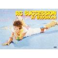 AT BUDOHKAN<3ヶ月期間限定版>