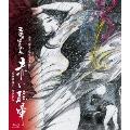 天使のはらわた 赤い眩暈 Blu-ray Disc