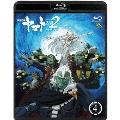宇宙戦艦ヤマト2202 愛の戦士たち 4[BCXA-1207][Blu-ray/ブルーレイ]
