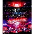 和楽器バンド 大新年会2018 横浜アリーナ ~明日への航海~ [スマプラ付]<通常盤> Blu-ray Disc
