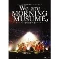 モーニング娘。誕生20周年記念コンサートツアー2018春~We are MORNING MUSUME。~ファイナル 尾形春水卒業スペシャル