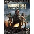 ウォーキング・デッド8 Blu-ray BOX-2