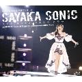 NMB48 山本彩 卒業コンサート 「SAYAKA SONIC ~さやか、ささやか、さよなら、さやか~」