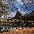 弦楽合奏のためのイギリス音楽