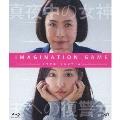 イマジネーションゲーム [Blu-ray Disc+CD]
