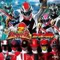 ミニアルバム 騎士竜戦隊リュウソウジャー&スーパー戦隊 CD