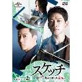 スケッチ~神が予告した未来~ DVD-SET2