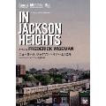 ニューヨーク、ジャクソンハイツへようこそ