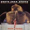パリ・ジャズ・ピアノ<限定盤>