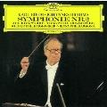 ブラームス:交響曲第2番 アルト・ラプソディ/悲劇的序曲