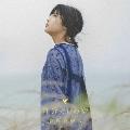 自分だけの空 [CD+DVD]<初回限定盤>