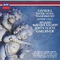 ヘンデル:≪水上の音楽≫組曲第1番-第3番 組曲≪王宮の花火の音楽≫<生産限定盤>