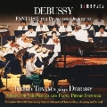 ドビュッシー:ピアノと管弦楽のための幻想曲 遠山慶子、ドビュッシーを弾く
