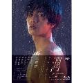 ドラマ『潤一』Blu-ray BOX [2Blu-ray Disc+DVD]