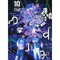 LIVE FILMS ゆずのみ~拍手喝祭~ [Blu-ray Disc+豪華フォトブック]