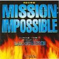ミッション・インポッシブル(スパイ大作戦)<6ヶ月期間限定盤>