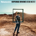 NIPPONNO ONNAWO UTAU BEST2<初回限定生産盤>