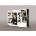 死役所 DVD-BOX