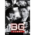 BG ~身辺警護人~2020 Blu-ray BOX