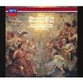 モーツァルト: ミサ曲集(7曲)<タワーレコード限定>