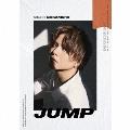 JUMP [CD+Blu-ray Disc+フォトブック]<初回限定盤>