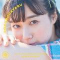 ココロハヤル [CD+Blu-ray Disc]<アーティスト盤>