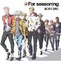 GETUP! GETLIVE! ドラマCD2 GETUP! GETLIVE! For seasoning