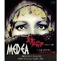 王女メディア 2Kレストア版+ドキュメンタリー 王女メディアの島