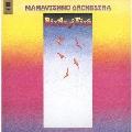 火の鳥 -SA-CDマルチ・ハイブリッド・エディション-<完全生産限定盤>