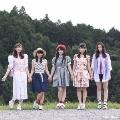 ビマベ!/夏の永遠ガール [CD+DVD]<Type-A>
