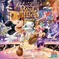 ディズニーファン読者が選んだ ディズニー ベスト・オブ・ベスト~創刊350号記念盤 CD