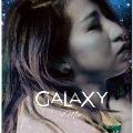 GALAXY CD