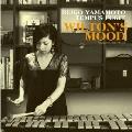 ウィルトンズ・ムード LP(リマスター盤)<限定盤>
