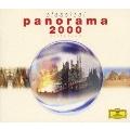 パノラマ2000