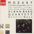 モーツァルト:弦楽五重奏曲第3番,第4番