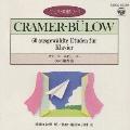 クラーマー=ビューロー:60の練習曲(CDピアノ教則シリーズ)