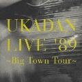 ライヴ'89~ビッグ・タウン・ツアー