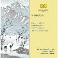 Tchaikovsky: Symphony No.1, No.2, No.4, Nutcracker Suite