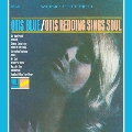 Otis Blue: Otis Redding Sings the Blues [2LP+7inch]<RECORD STORE DAY限定>