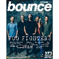 bounce 2014年12月号 [オンライン提供]<限定200冊>