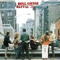 ロック・ギター・バトル '71