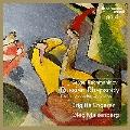 ラフマニノフ: 2台ピアノと4手のための作品集