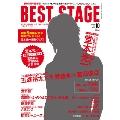 BEST STAGE 2013年10月号