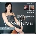 タチアナ・ヴァシリエヴァBOX~ハイドン: チェロ協奏曲集、ショパン: チェロ・ソナタ、アルカン: 演奏会用ソナタ、他
