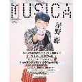 MUSICA 2015年12月号