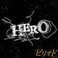 ピリオド [CD+DVD]<初回限定盤>